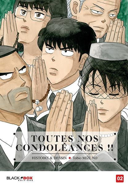 http://www.manga-news.com/public/images/vols/toutes-nos-condoleances-2-black-box.jpg