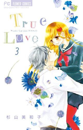 http://www.manga-news.com/public/images/vols/trulove-3-shogakukan.jpg