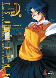 Tsukihime Vol.2