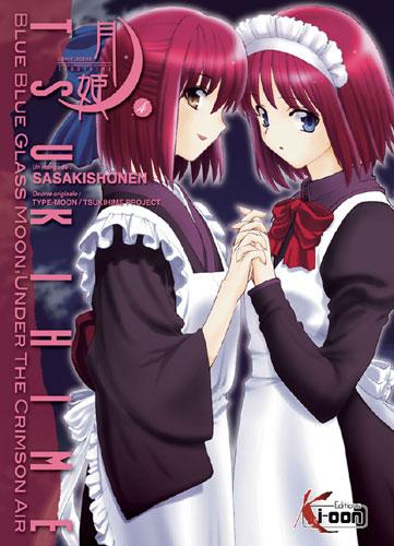 Tsukihime Vol.4