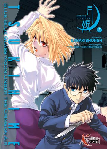 Tsukihime Vol.5