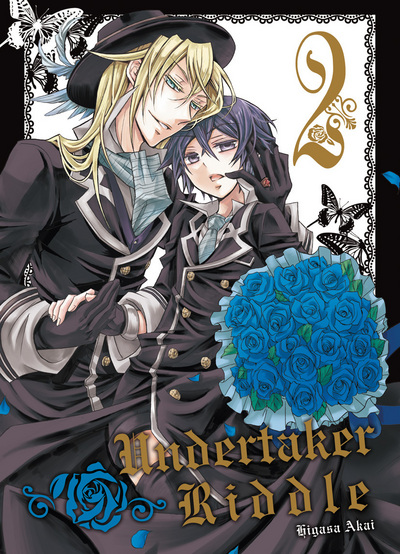 Undertaker Riddle Wallpaper Undertaker Riddle Vol.2