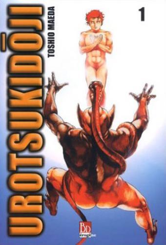urotsukidoji manga