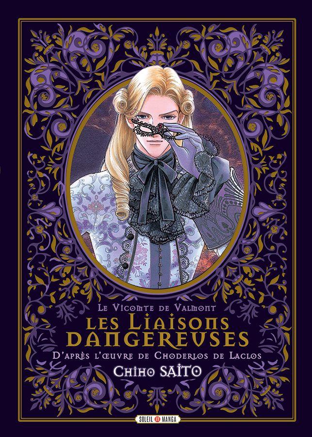 """Résultat de recherche d'images pour """"manga les liaisons dangereuses"""""""