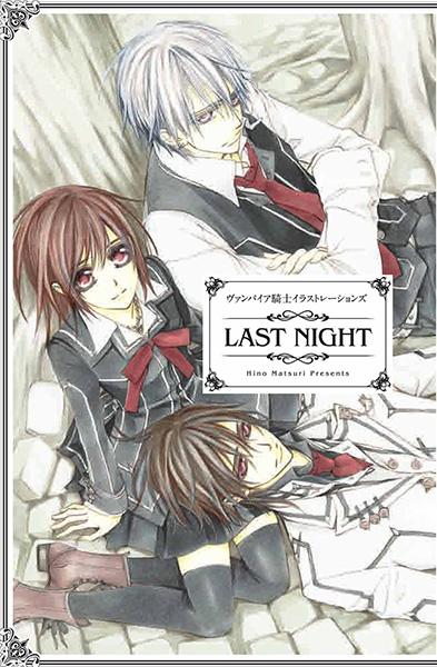 http://www.manga-news.com/public/images/vols/vampire-knight-booklet-last-night.jpg