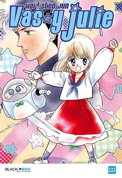 http://www.manga-news.com/public/images/vols/vasy-julie-hai-step-jun-blackbox.jpg