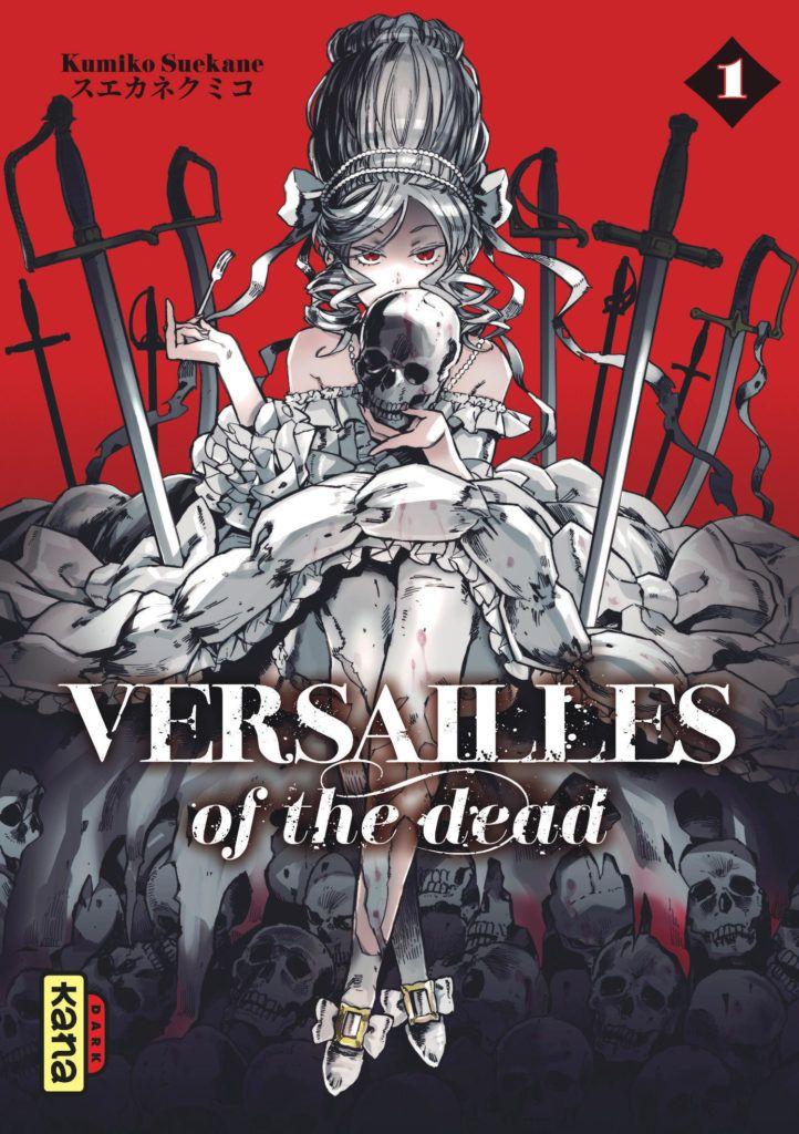 Manga - Manhwa - Versailles of the Dead Vol.1