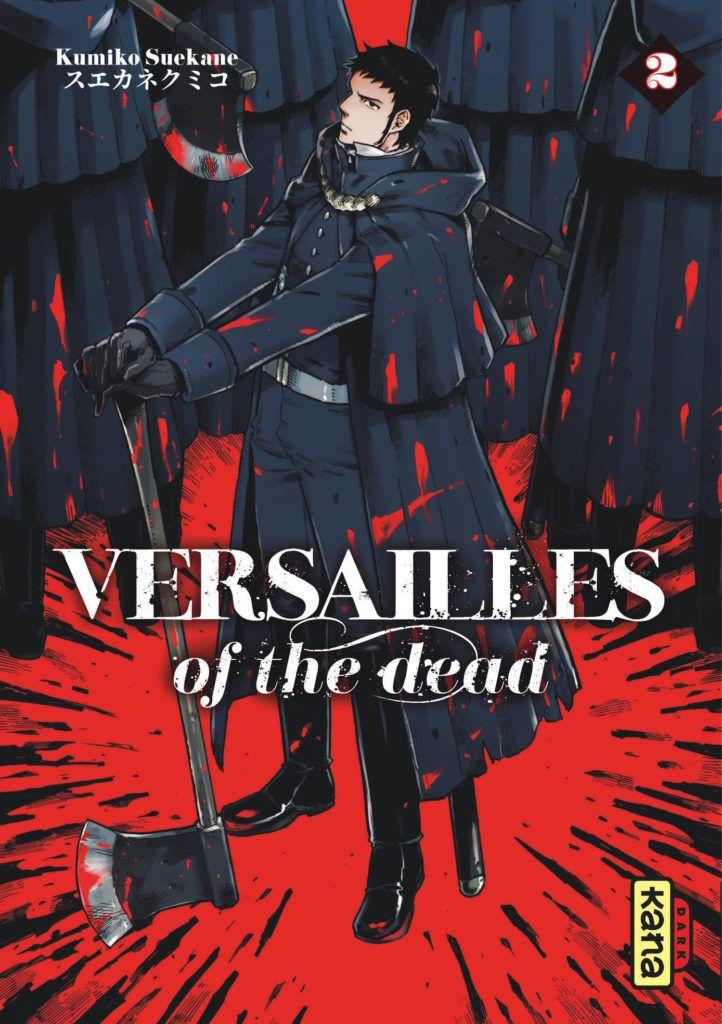 Manga - Manhwa - Versailles of the Dead Vol.2