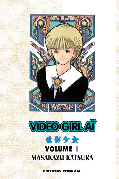 Video Girl Ai - Final Edition Vol.1