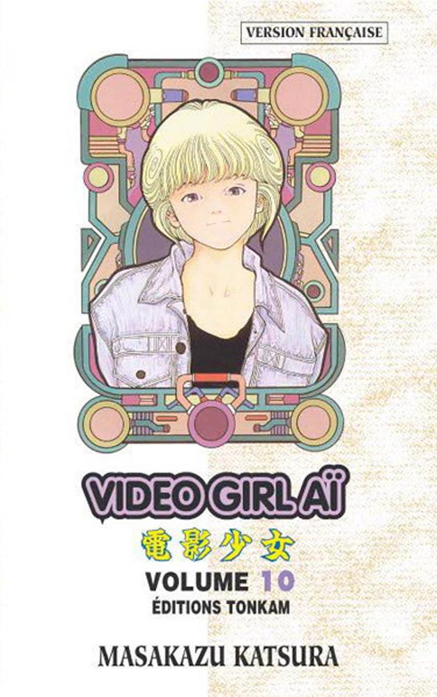 Video Girl Ai - Final Edition Vol.10