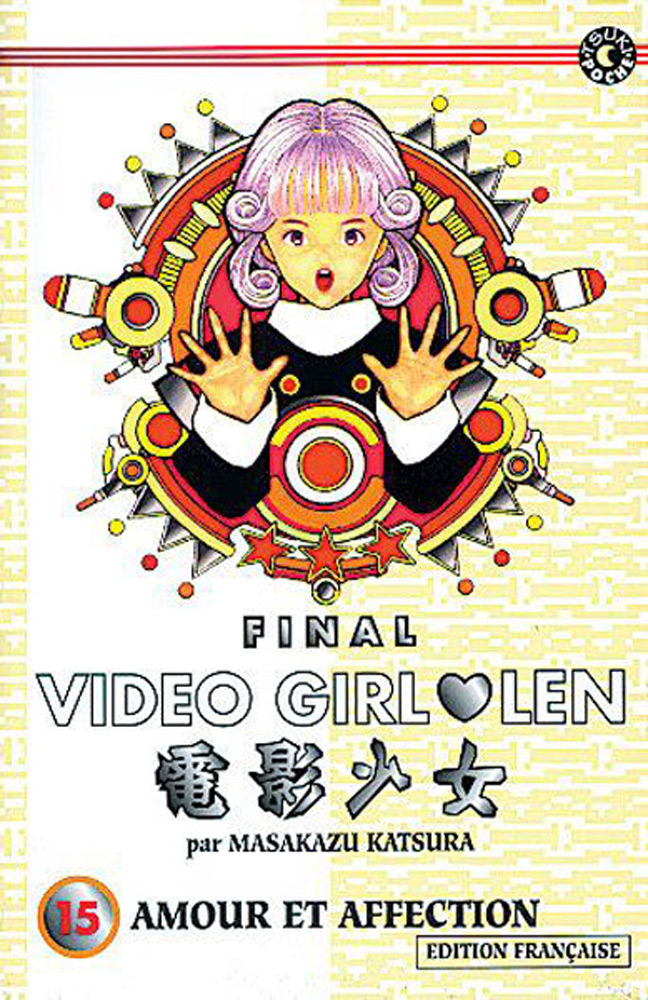 Video Girl Ai - Final Edition Vol.15
