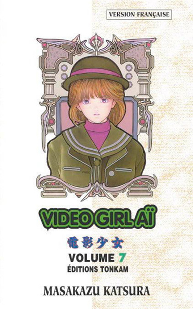 Video Girl Ai - Final Edition Vol.7