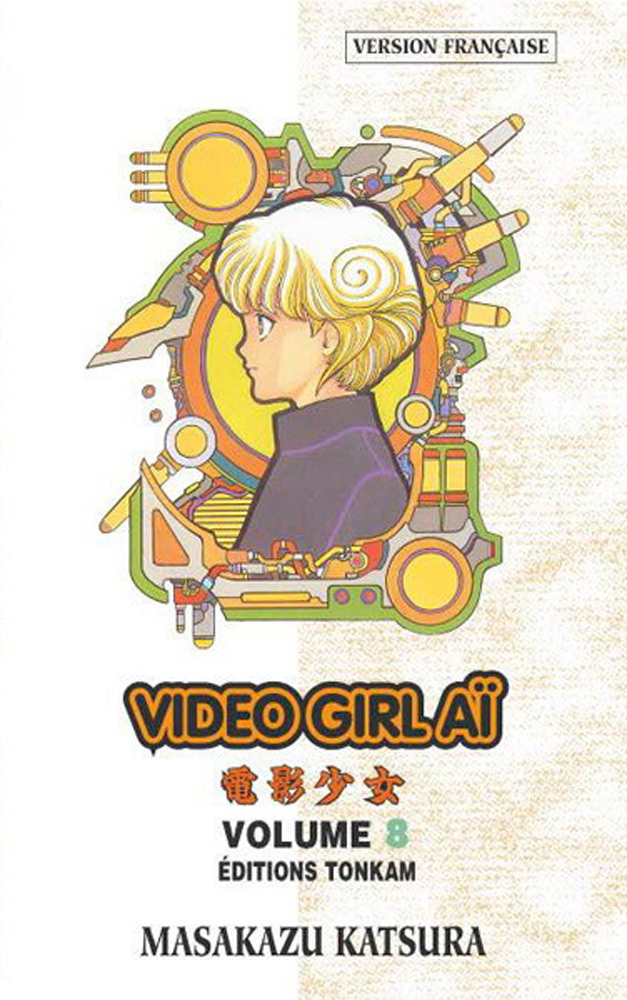 Video Girl Ai - Final Edition Vol.8