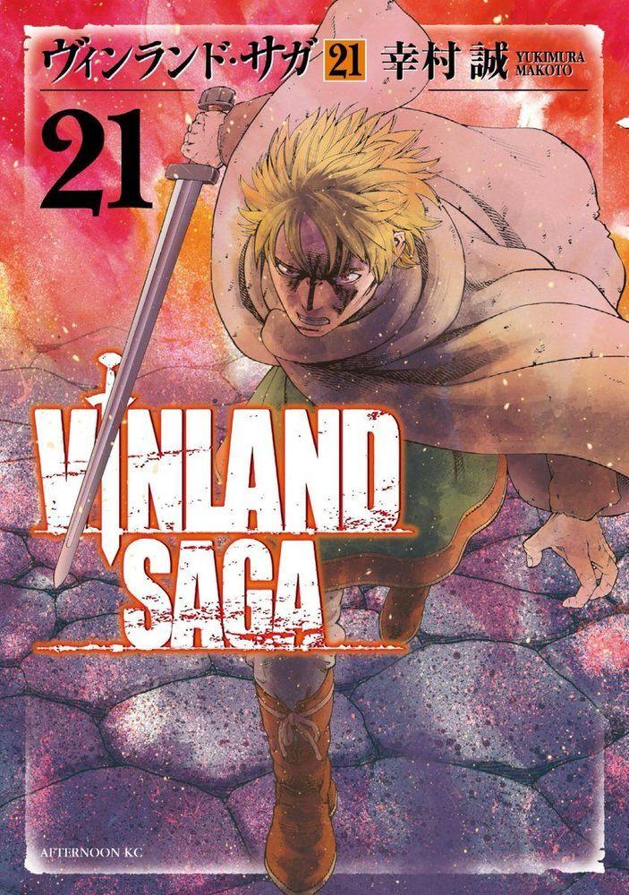 Manga - Manhwa - Vinland Saga jp Vol.21