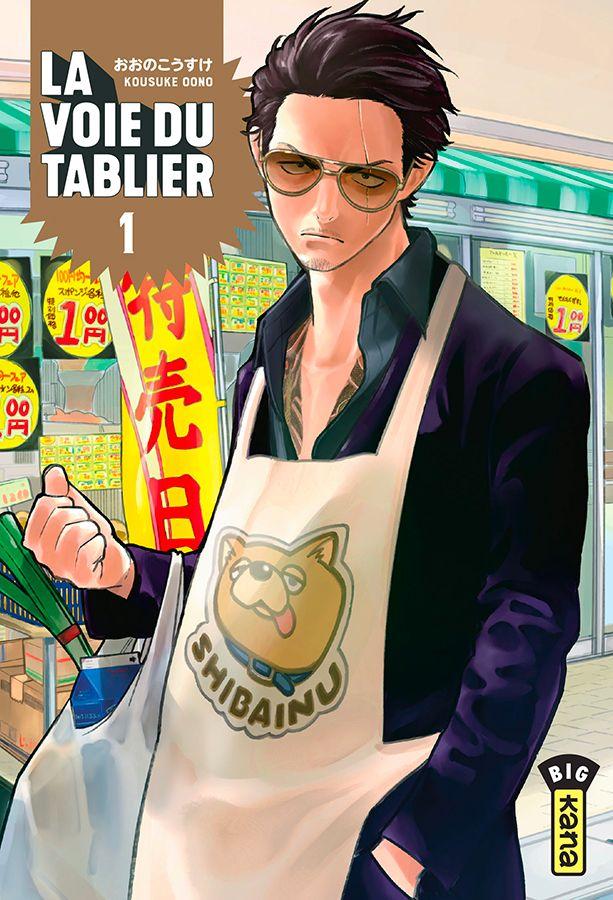 Manga - Manhwa - Voie du Tablier Vol.1