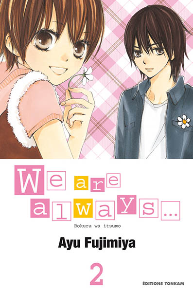 We are always... Tome 4 - Ayu Fujimiya