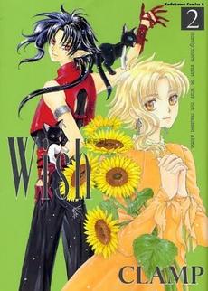 Réédition de Wish Wish-reedition-2-kadokawa