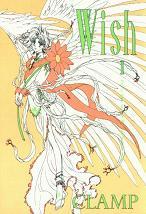 Réédition de Wish Wish_vo_1