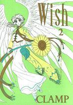 Réédition de Wish Wish_vo_2