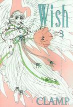 Réédition de Wish Wish_vo_3
