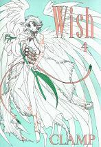 Réédition de Wish Wish_vo_4