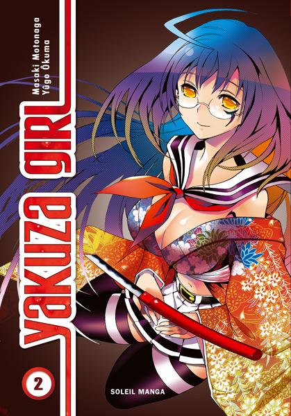 Yakuza Girl Vol 2Yakuza Girl Blade Shikake No Hanayome