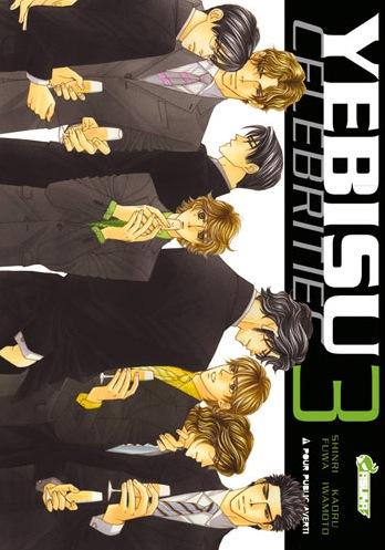 http://www.manga-news.com/public/images/vols/yebisu-celebrities-3-kaze.jpg