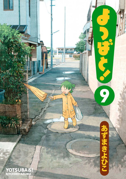 [MANGA] Yotsuba&! Yotsuba-media-factory-9