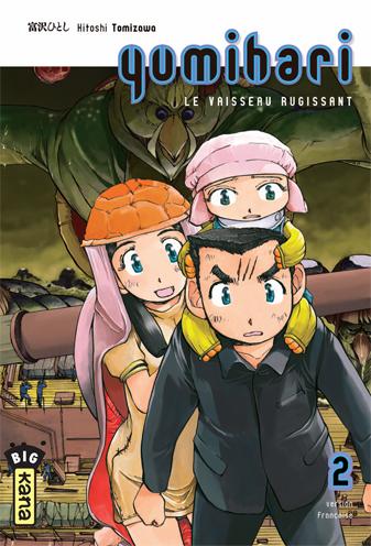 vol2 yumihari le vaisseau rugissant manga manga news