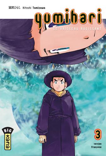 vol3 yumihari le vaisseau rugissant manga manga news
