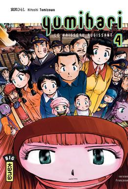 vol4 yumihari le vaisseau rugissant manga manga news