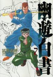 YuYu Hakusho, Volume 8 by Yoshihiro Togashi (English) Paperback Book