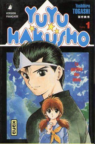 Yuyu Hakusho 19 Tomes [Manga] [MULTI]