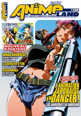 Actu Manga / Japanimation AL138