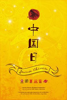 Actu Manga / Japanimation Chine_angouleme08