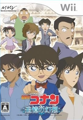 [News Quotidiennes Manga] - Page 4 Conan_wii_mirapolis