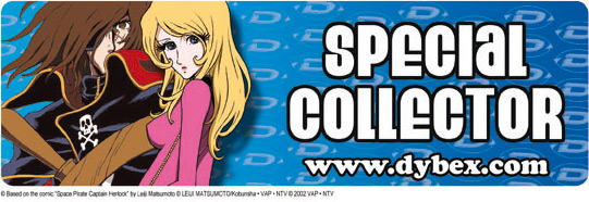 Actu Manga / Japanimation Dybex_coll_onlne