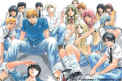 http://www.manga-news.com/public/news/gto_illust_04.jpg