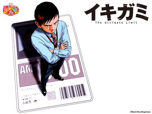 http://www.manga-news.com/public/news/ikigami_1.jpg