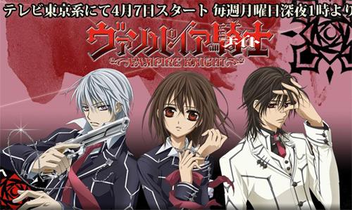 vampire_knight_animejp.jpg