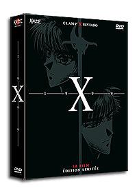 Actualité Manga et Japanimation X_1999_film-reedition