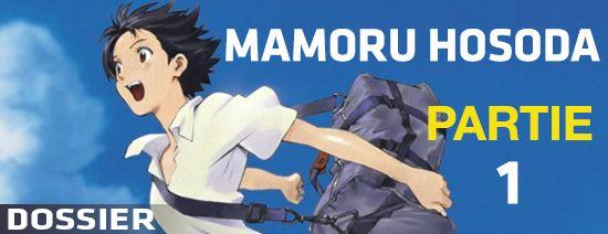 Mamoru Hosoda dossier partie 1