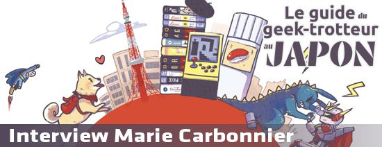 Interview-CARBONNIER-Marie
