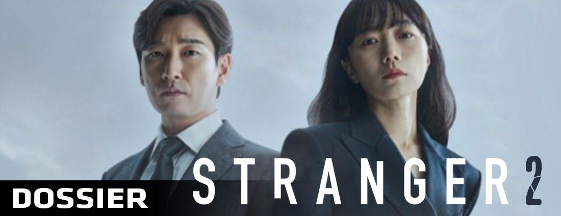 Dossier stranger saison 2