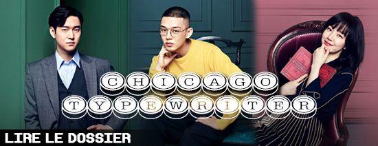 Chicago typewriter dossier