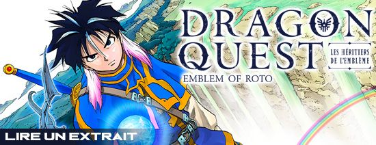 Preview-Dragon_quest-heritiers-embleme