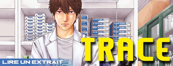 Preview-Trace