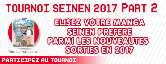 Tournoi seinen 2018 part 2