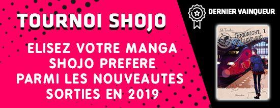 Tournoi-shojo-2019