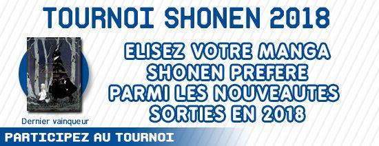 Tournoi-shonen-2018